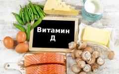 Диетологи рассказали, какой витамин помогает похудеть
