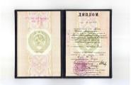 Хан сертификат2