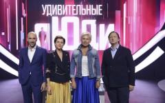 Премьера на телеканале «Россия»! Новый сезон шоу «Удивительные люди»
