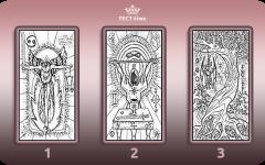 Выберите одну карту, и она раскроет тайное желание вашей души