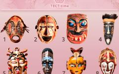 Тест шаманов: выберите маску духа племени, чтобы узнать своё предназначение