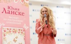 Юлия Ланске рассказывает, что никогда нельзя делать на свидании с мужчиной