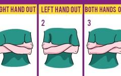 Тест: то, как вы скрещиваете руки, раскрывает особенности вашей личности