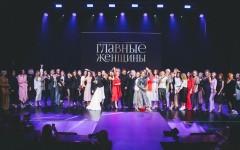 Ляйсан Утяшева наградит стальными розами самых успешных женщин России
