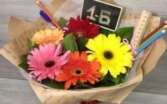 О каких букетах цветов мечтают учителя 1 сентября?