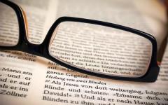 Группа учёных подарила второе зрение слепой женщине