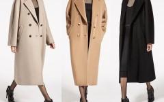 Модная осень: 10 главных fashion-трендов 2020