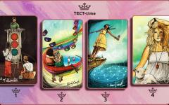 Выберите карту Таро и получите сообщение от своих ангелов-хранителей
