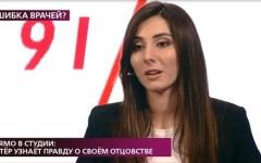 Анна Дербышева – объявившаяся внебрачная дочь Бориса Эстрина или обычная аферистка?
