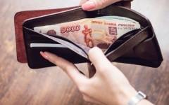 Комбинацию каких цифр надо носить в портмоне, чтобы преумножить достаток?
