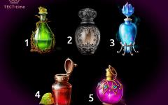 Тест: какое зелье вы бы выпили? Ваш выбор подскажет, чего жаждет ваша душа