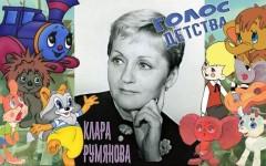 Королевы мультипликации: 9 женщин, которые сделали советские и российские мультфильмы незабываемыми