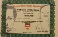 Хан сертификат