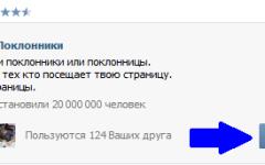 20 самых популярных игр и приложений вКонтакте