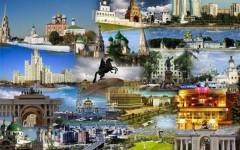 Что любимый город России говорит про ваш характер?