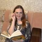 Ольга Гостюхина
