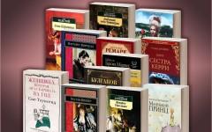 12 романтических книг всех времён, которые обязательно должна прочитать каждая женщина