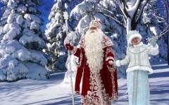 17 самых известных братьев Деда Мороза в разных странах мира
