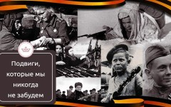 Мария Карповна Байда – женщина-легенда