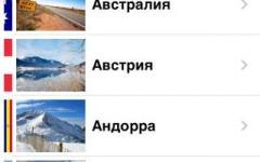 10 самых полезных туристических приложений для iPhone и iPad