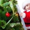 Первый Новый год малыша – как его отпраздновать?