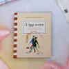 Я буду мамой: книга, которая поможет не бояться беременности
