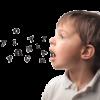 Лечение заикания у детей – как помочь ребенку справиться с логоневрозом?
