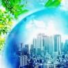 10 экологически чистых городов мира – где отдохнуть туристам с пользой для здоровья