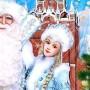 Лучшие туры и экскурсии на новогодние каникулы 2020 в Москве для школьников