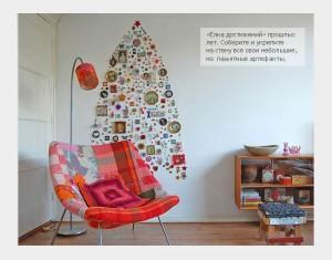 Как украсить квартиру к Новому Году?
