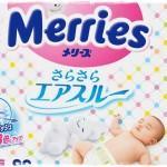 Лучшие модели детских подгузников