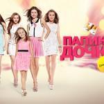 Любимые женские сериалы. Какие сериалы стоит посмотреть?