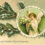 Что принято дарить на Рождество?