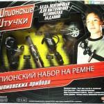 Самые популярные детские игрушки для мальчиков 11-13 лет