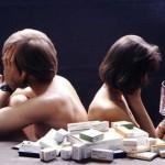 Чем опасен хламидиоз для мужчин и женщин
