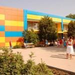 Бытовые условия в детском лагере