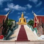 Пляжный отдых в конце мая - Таиланд