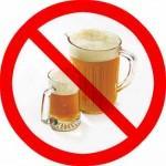 Какие гормональные препараты категорически нельзя применять с алкоголем