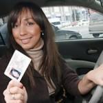 Смена водительского удостоверения