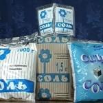 Отбеливание детских вещей поваренной солью