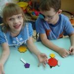 Детский сад с нарушением зрения
