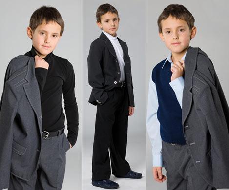 Одежда на 1 сентября для мальчиков