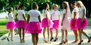 Интересные идеи проведения девичника перед свадьбой
