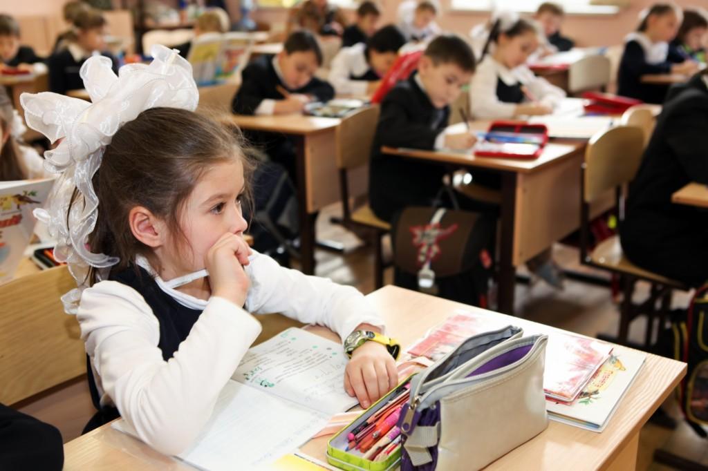 Учебные программы начальной школы