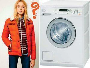 Домашняя стирка пуховика в стиральной машине
