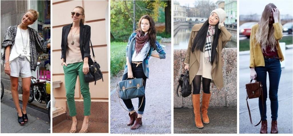 Модные жакеты на осень 2013 для стильных женщин
