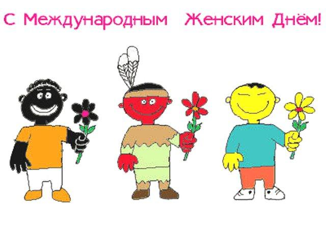 Традиции праздника 8 марта в других странах