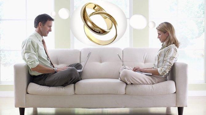Выйти замуж за бывшего
