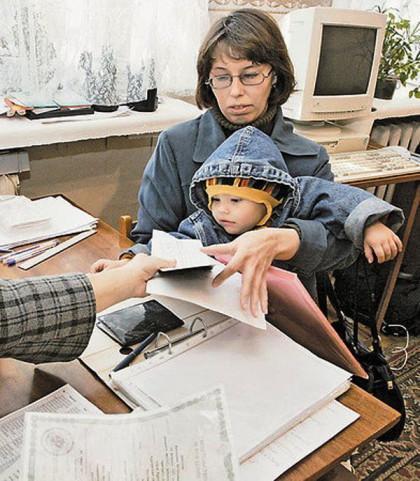 Пособия малоимущим семьям 2019 в России