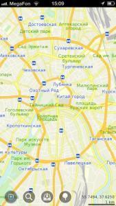 MapsWithMe Lite